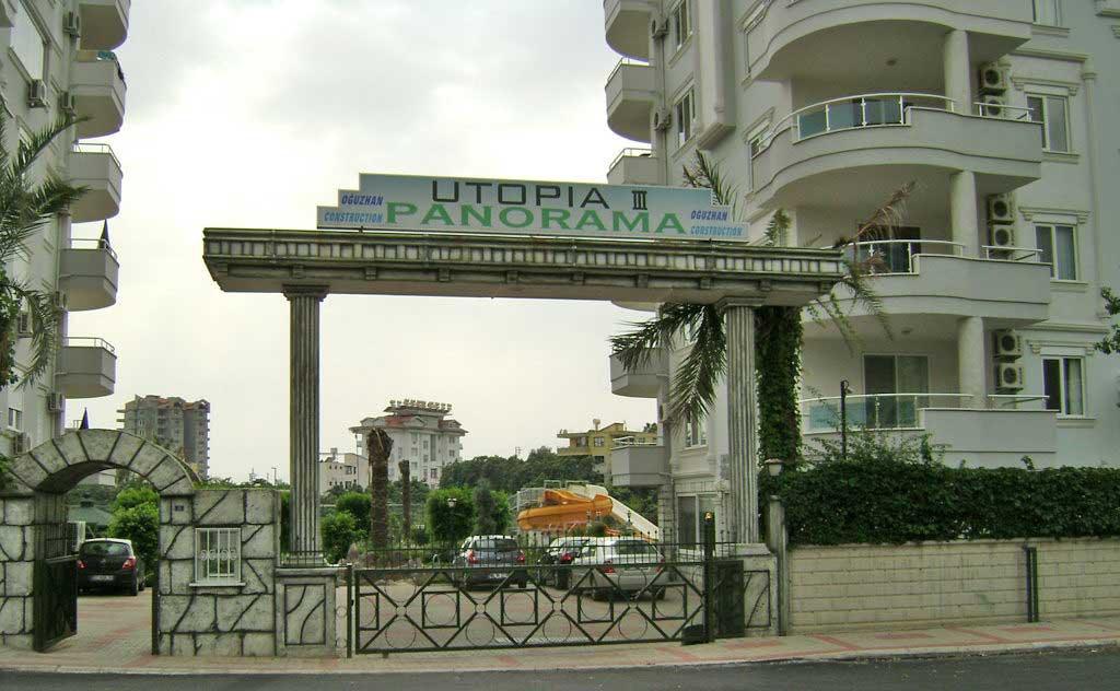 panoroma-utopia-iii-cover