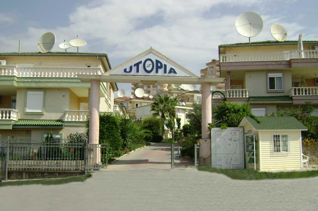 utopia-i-cover